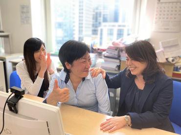 Excel、Word作業はありません◎周りがしっかりサポートします!未経験の方、お仕事のブランクがある方も奮ってご応募ください!