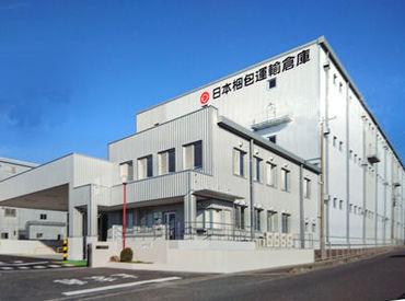 """運送、梱包など幅広い事業を日本中に展開する""""ニッコングループ""""。安定感バツグンの環境で働きませんか◎"""