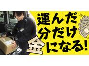 ◆―オープニング―◆ 一緒に働いてくれる方歓迎![即日勤務]&[単発]もOK◎「お金ないっ」そんな時にピッタリ★