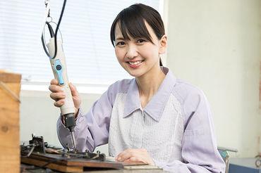 10~60代まで男女・年齢・経験問わず幅広く活躍中★職場は女性が約4割!働きやすさも抜群です♪
