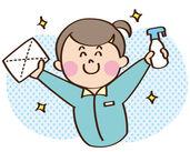 ≪幅広い世代が活躍中≫ 日頃の家事にも活かせる技術がたくさん! 家庭の掃除に役立つスキルも身につきます!