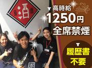 日本酒の種類は50種類以上!こだわりの銘酒からプレミアム日本酒まで他店では見られないお酒が全て「原価」で楽しめるお店です♪