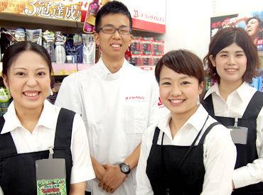 【販売スタッフ】ドライレはSTAFFが優しくて、居心地最高★柔軟にシフトを組めるので働きやすい◎JR九州グループで、安定WORKスタート♪