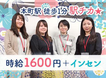 未経験スタートでも<月収27万円>可能!安定した収入が手に入ります♪