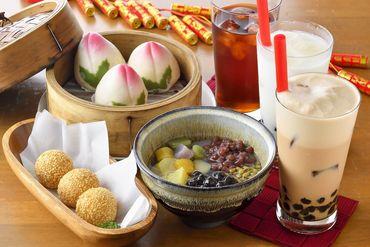 ゆっくりと過ごせる落ち着きのあるカフェ★ 『タピオカミルクティーや小籠包』など 台湾スイーツや台湾料理を提供しています!!