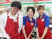 スタッフ同士とっても仲良し♪ 楽しく働ける温かい雰囲気のお店です!