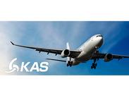 憧れの航空業界にチャレンジ★未経験の方もこの機会にはじめてみませんか?