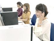 コールセンターでのお仕事は、≪きちんとした言葉遣いも学べる≫&≪電話応対スキルも身につく≫!さらに、日祝は時給100円UP!