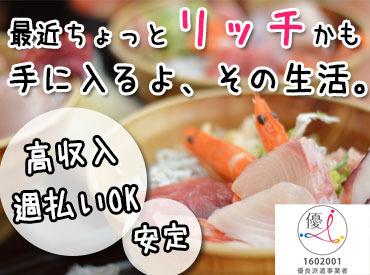 【ボディーソープ・シャンプーの製造】\ボディーソープ・シャンプーの製造/残業なし!更新手当3万円!絶対後悔させません!頼れる採用担当がココにいます。