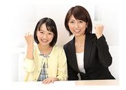 登録制だから、好きな曜日・好きな時間に働けるのが魅力です!あなたに合った生徒をご紹介します♪