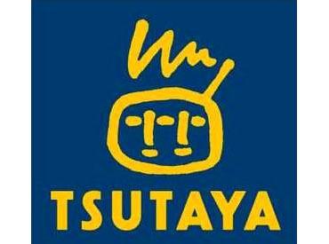 【TSUTAYA事務スタッフ】― 未経験/学生/主婦(夫)さん歓迎 ―「映画が好き」「PCスキルを活かしたい」etc.応募理由はこれだけでOK♪格安レンタルあり★