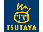 ≪超レア≫SHIBUYA TSUTAYA内勤STAFFを大募集!電話応対や庶務の簡単なお仕事をお任せ♪充実の研修で未経験も安心◎