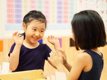 【トイズアカデミー講師】\★オープニング第1期生大募集★/一緒に教室を作っていきましょう◎教科は国語・算数のみ♪未経験の方にも充実の研修あり!