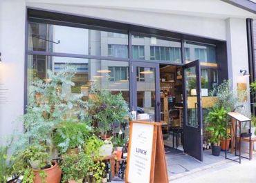 """""""カラー""""の違う3店舗を展開している ビストロローブンが4店舗目をOPEN! 西新宿でも愛されるお店を目指していきます"""