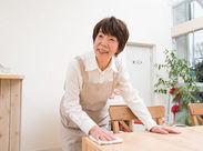 未経験OK!清掃スタッフ大募集♪ 40~70代の主婦さん、シニア世代の方が活躍中の職場です◎ ※写真はイメージです。