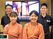 『万葉の湯』で働く仲間を大募集(^▽^)/♪ 学生・主婦(夫)・フリーター、未経験の皆さん大歓迎です!