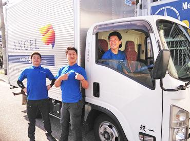 運転するのは2tトラック◎ 免許があれば経験は不問です♪ ⇒副業で働きたい日だけもOK◎
