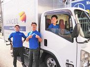 関西圏内の運転をお任せ♪運転する4tトラックは、普通免許があればOK◎まずは気軽に登録会にお越しください⌒☆゜