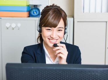 コールセンター勤務なので、 髪型や髪色も自由度が高め☆ ネイルやピアスもOKですヾ('ω')ノ ※イメージ画像