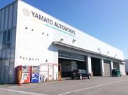 """""""ヤマトオートワークス株式会社茨城工場""""には、 働きやすい環境が整っています◎ 待遇福利厚生も充実!ぜひご応募ください!"""