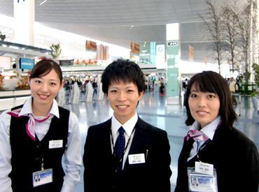 【空港カウンターSTAFF】☆゚+.憧れの羽田空港でオシゴトしませんか ゚+.☆未経験START OK♪空港カウンターSTAFF。*°◎英語を活かせるお仕事あり◎