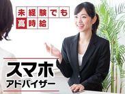 \まずは無料の登録会へ/≪履歴書不要≫で簡単登録♪ 登録会には普段着で気軽にお越しくださいネ!