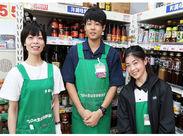【業務スーパー】で自分らしい働き方をしませんか!どんな方でも馴染めるアットホームな職場で幅広い年代の方を大募集!!