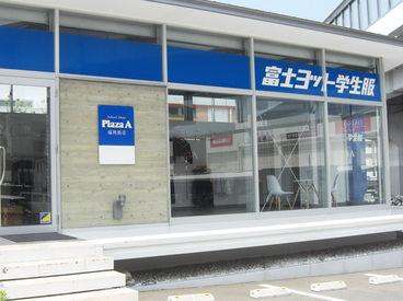 オープンしたばかりのキレイな店舗◎ 週2日~/Wワーク/扶養内、全部叶う人気のシフトです★