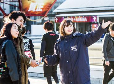 有名アーティスト・フェスを支える 激レアバイト★ 学生・フリーターが多数活躍中!!