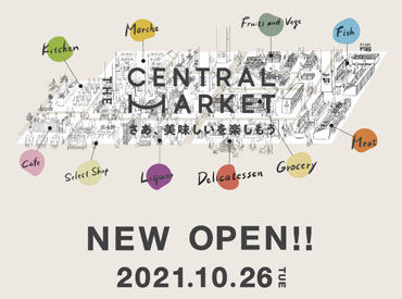 松山で話題の ≪THE CENTRAL MARKET≫♪ 一緒にお店を松山を盛り上げてくれる方、 ご応募お待ちしています★*