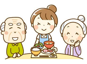 高齢者向けのお食事を提供しています♪ 「こんな工夫があったんだ!」「このメニューは家で使えそう☆」そんな発見もたくさん!