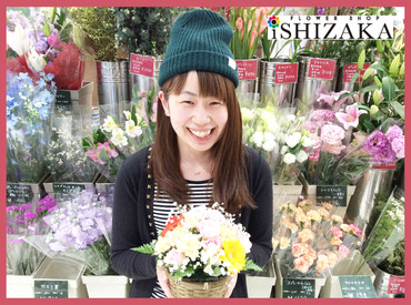 【花屋STAFF】身近なスーパーのお花屋さん★*。働く理由は…≪お花が好き≫だけでOK♪\扶養内・WワークもOK/シフト相談もお気軽に!