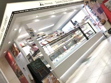 【商品販売STAFF】あずきバーでお馴染み★津駅内≫「井村屋」アンテナショップSTAFF募集!美味しいケーキやお菓子に囲まれて働こう♪