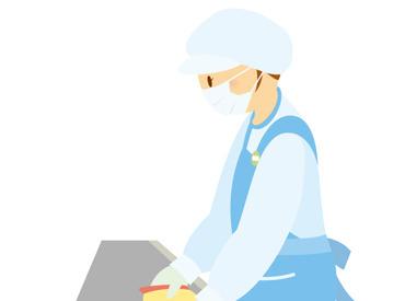 【パン工場STAFF】*未経験◎パン生地作りのお仕事*選べるシフトで無理なく勤務OK♪賞与やバローグループで使える従業員割引あり!