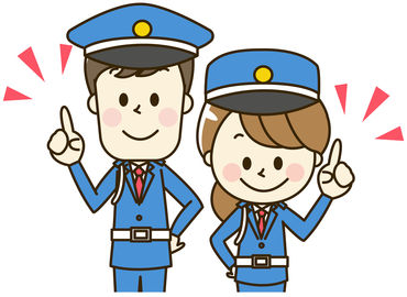 ≪日払い≫交通警備STAFF募集!! 週1日~勤務もOK♪ 勤務地多数!出張面接も行ってます! 直行直帰もOK!