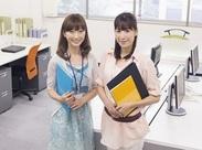 オフィスワークデビュー大歓迎♪ ※画像はイメージです