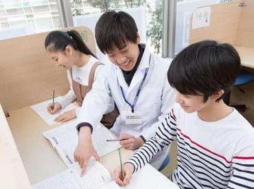 <先輩メッセージ> 「先生、解けた!」という生徒の笑顔や 生徒のほうから質問が出るようになると、やりがいを感じます!