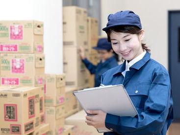 フィールドサーブジャパンは人気のお仕事を多数ご用意しています♪ あなたに合ったお仕事を見つけましょう!