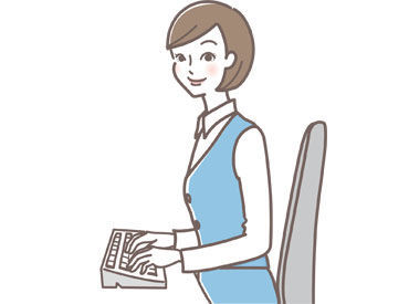 ≪期間限定★お歳暮の受付≫ 受付対応とPC入力、難しいことはありません♪ 研修&サポート体制バッチリなので 安心して下さいね*