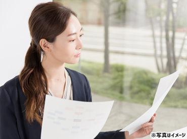 女性スタッフ活躍中♪ 伝票の整理業務◎ 簡単なお仕事です!