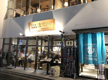 中電前駅&市役所前駅から ≪徒歩3分≫の好立地◎ オシャレでキレイなお店で 一緒に働きませんか(*´v`)♪