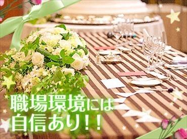 【レストランスタッフ】☆高島屋日本橋店 8階特別レストランのサービススタッフ☆**高時給/週2〜OK