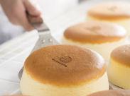 人気の生キャラメルのお菓子が、特別価格で買える特典も♪