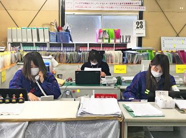 【事務スタッフ】<豊田市矢並リサイクルセンター>データ入力や書類作成、来客応対など、基本的な作業がメイン◎