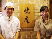 ≪未経験でも大丈夫!≫ 落ち着いたお店なので、客層も◎ バイトデビューの方も大歓迎♪ 英語・中国語などで対応できる方は歓迎!