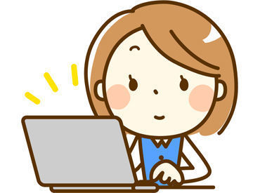 Excel/Wordが使いこなせなくても問題ナシ◎ 作業方法はイチからお教えします! フォーマットありなので作業も覚えやすい♪