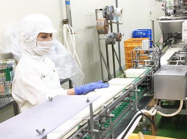 【豆腐製造の工場staff】【パターンに合わせて機械のボタンを「ピッ」】⇒アナタのポジションに集中でOK未経験の方も大歓迎!正社員積極登用中!