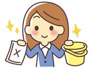 期間や時間の相談もお気軽に♪ \働き方イロイロ♪/ みなさん和気あいあい活躍中です!!