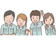《 未経験大歓迎 》 効率よく稼げるお仕事です☆ 未経験でも、[時給1150円]!!