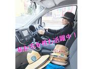 周りの先輩が優しいので、分からないことはスグに聞けます♪運転中は自分の時間なので、音楽を聴いたりしてますよ~